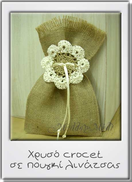 Vintage πουγκί crochet  http://www.mellonmeli.gr/gamos/mpomponieres-gamou.html?page=shop.product_details=flypage.tpl_id=1335_id=6