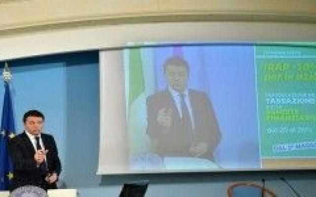 Matteo Renzi lancia la sua sfida: soldi a maggio o sono un Buffone (video) #renzi #buffone #sfida