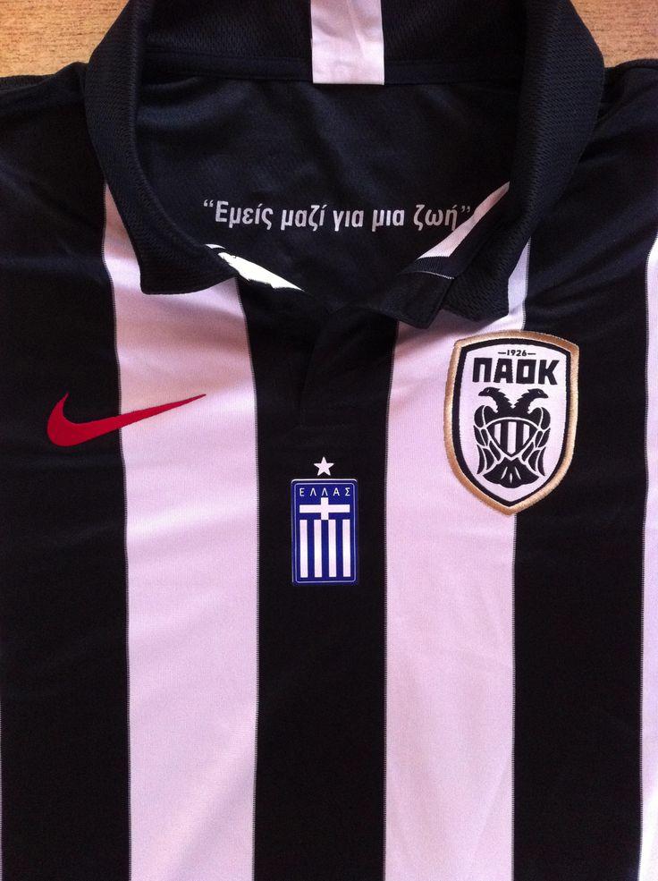 PAOK 2013-2014 Ριγε Φανέλα .