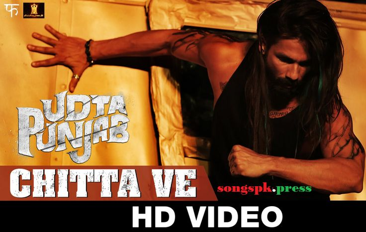 Chitta Ve full upcoming movie Udta Panjab song  download in 2016. This movie song are music by Amit Trivedi. This song was composed by Amit Trivedi and lyrics by Shiv Kumar Batalvi, Shellee, and Varun Grover. The music background was composed by Benedict Taylor and Naren Chandavarma. The music bannar Zee Music Company. This movie Udta Panjab first song Chitta Ve and the song was released on 04 may 2016. The more two songs release Da Da Dasse and Ik Kudi were relesed of final soundtrack. This…