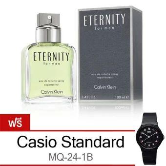 ขอแนะนำ  Calvin Klein น้ำหอม CK Eternity for Men 100 ml. (แถมฟรี CasioMQ-24-1B)  ราคาเพียง  1,450 บาท  เท่านั้น คุณสมบัติ มีดังนี้ ด้วยเอกลักษณ์ของกลิ่นที่ให้ความรู้สึก สะอาด สดชื่น สำหรับผู้ที่ชื่นชอบกลิ่นแห่งความสดชื่นเย็นสบาย ด้วยกลิ่นหลักโดดเด่นด้วย กลิ่นหอมเลม่อน ลาเวนเดอร์