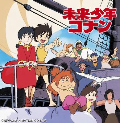 Conan il ragazzo del futuro. Unica serie animata di Miyazaki. Azione, riflessione, romanticismo, fantascienza. Per me una delle 5 serie più belle di tutti i tempi. Da vedere e rivedere