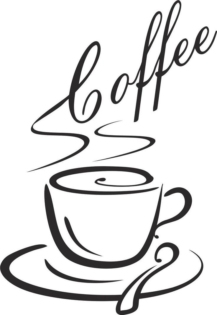 Рисунок с кофе, картинка баба ягодка