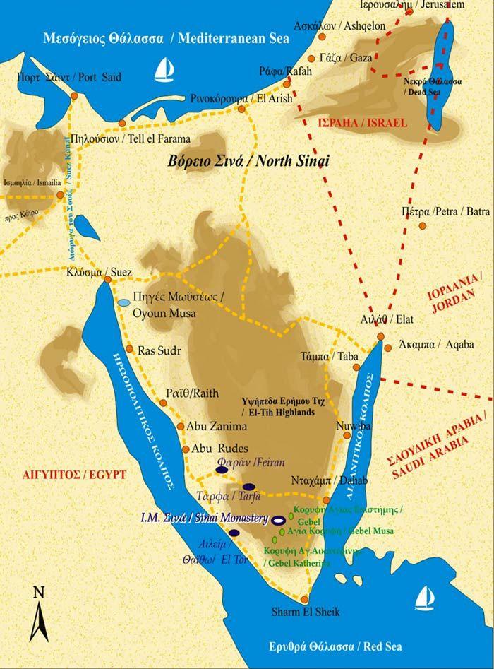 Monte Sinai Mapa