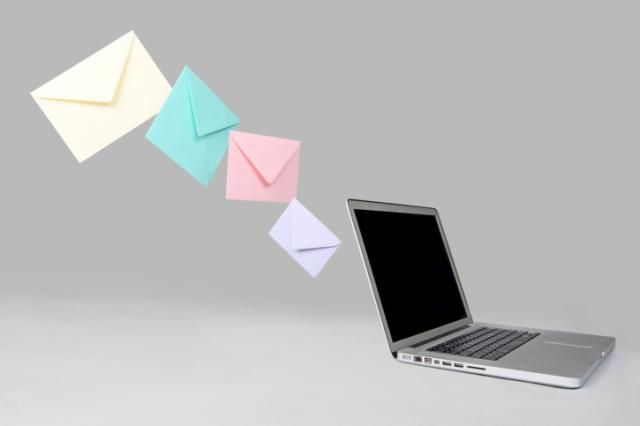 Can't find somebody's email address? You can use an email address search tool to help you find it. It's not exactly a foolproof solution, but it can help!