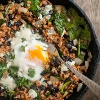 Chipotle black bean, rice & egg skillet - great way to eat more wholegrains. Chipotle makes it smoky and spicy!