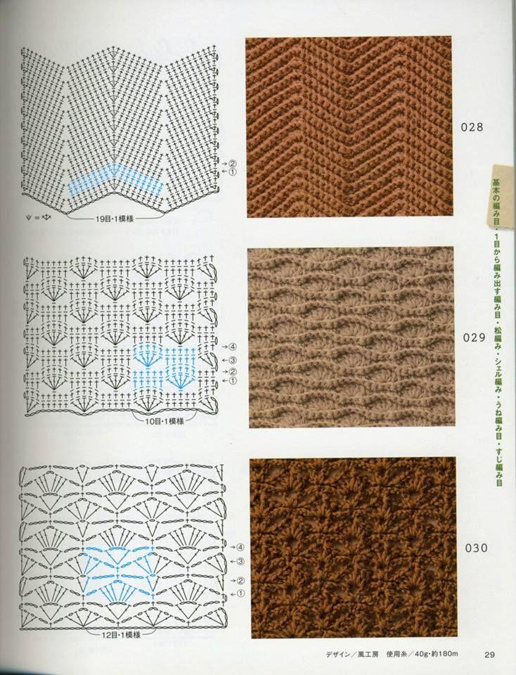 370 best Ganchillo y tejido images on Pinterest | Crochet stitches ...