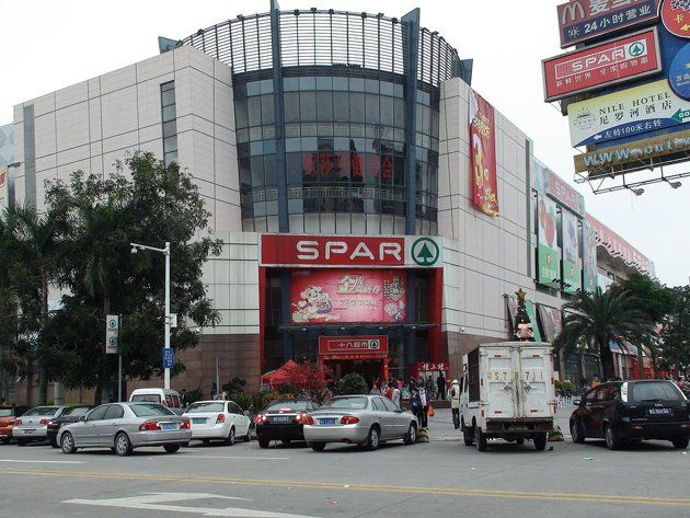1. New South China Mall  Dongguan, China  Gross Leasable Area (GLA) : 659,612 sqm