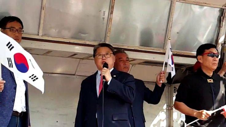 Impeachment As Usurpation Of Presidency Of Pro-North Leftists 서청대에서 - 조원진 의원 / 박근혜 대통령 탄핵은 종북 좌파들의 정권 찬탈 쿠테타다.