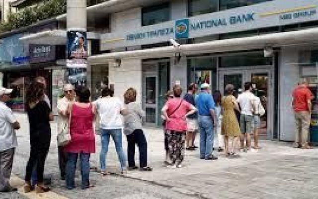 Grek-in: Eurogruppo e Atene trovano l'intesa per stare in Europa Dopo 16 ore di trattativa l'Eurogruppo, Grecia inclusa, trova l'intesa per un maxi-prestito da oltre 80 miliardi in tre anni. Il Parlamento di Atene deve approvare entro il 15 luglio un pacchetto di p #grecia #economia #debito