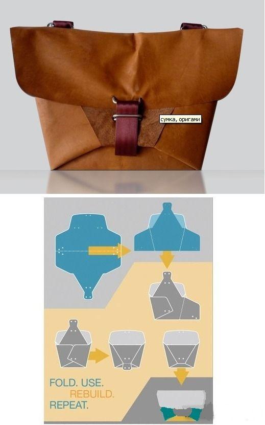 Сумки оригами (подборка) / Сумки, клатчи, чемоданы / Своими руками - выкройки, переделка одежды, декор интерьера своими руками - от ВТОРАЯ УЛИЦА
