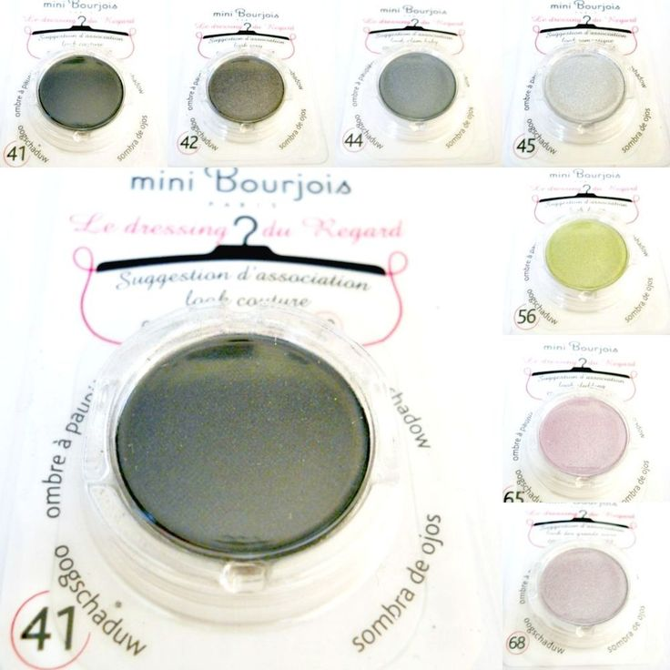 NEW BOURJOIS EYESHADOW REFILL Couture~Sexy SEALED 41~42~44~45~56~65~68 HOT DEAL! #Bourjois