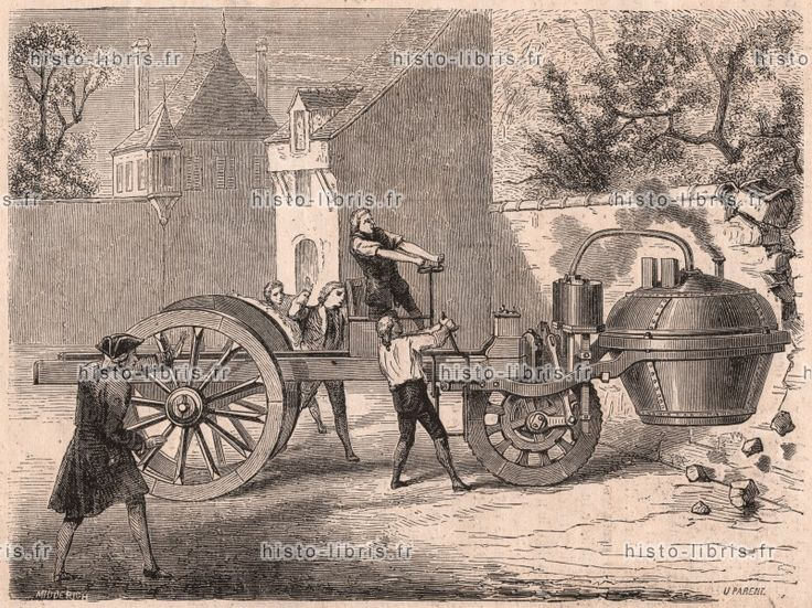 1771 Historical illustration depicting the crash of Nicolas Joseph Cugnot's steam-powered car into a stone wall.