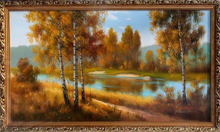 Подарки и сувениры: Осенний лес - Осенний пейзаж <- Картины маслом <- ...