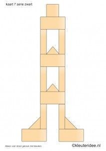 building cards for the block area, free printable.