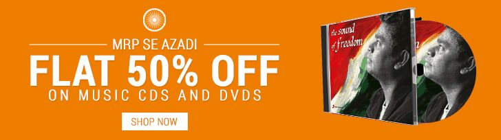 Best Offer: Flat 50% Off On Music CD & MP3 Online #Music #Offer #Songs #Audio #Bollywood