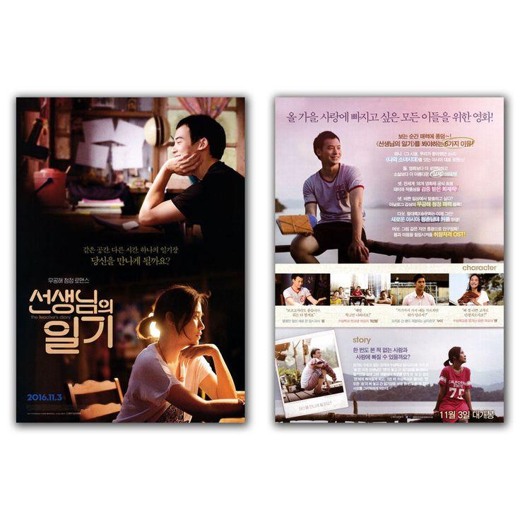 The Teacher's Diary Movie Film Poster 2S 2014 Laila Boonyasak, Sukrit Wisetkaew #MoviePoster