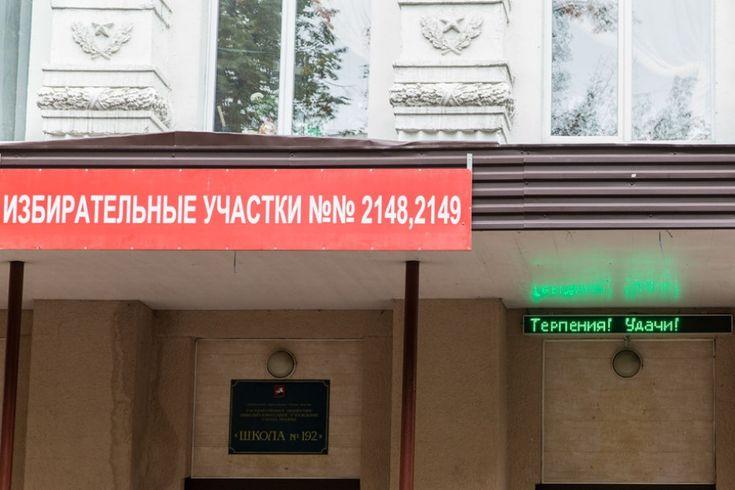 WHITE Technologies 2033: Новая газета: победа коалиции дачников и Жириновск...