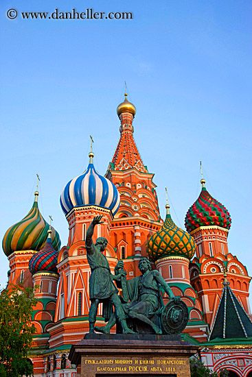 17 best images about landmarks on pinterest big ben for Famous landmarks in russia