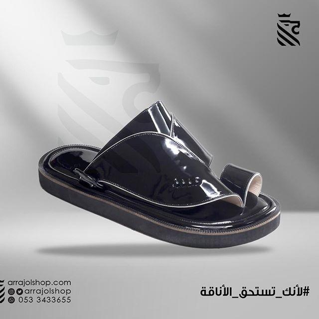 نعال شرقي جلد أسود 006 18 المعنى الحقيقي لراحتك يبدأ من راحتك في المشي الان بـ 219 ريال بدل 290 للطلب Https Buff Ly 2oiww09 رابط ال Loafers Shoes Fashion