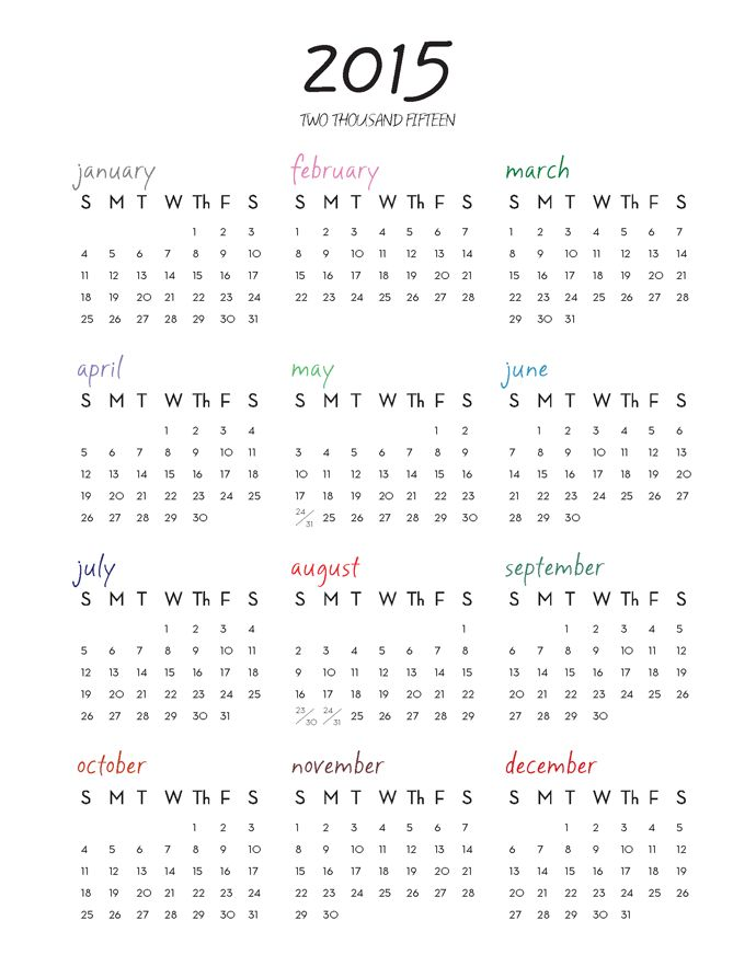 2015 One-Page Calendar | Calendars & Templates | Pinterest ...