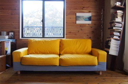 【着替える家具】¥54,800〜 toolboxオリジナルデザインのソファカバーです。無印良品の定番ソファを着せ替えできます。
