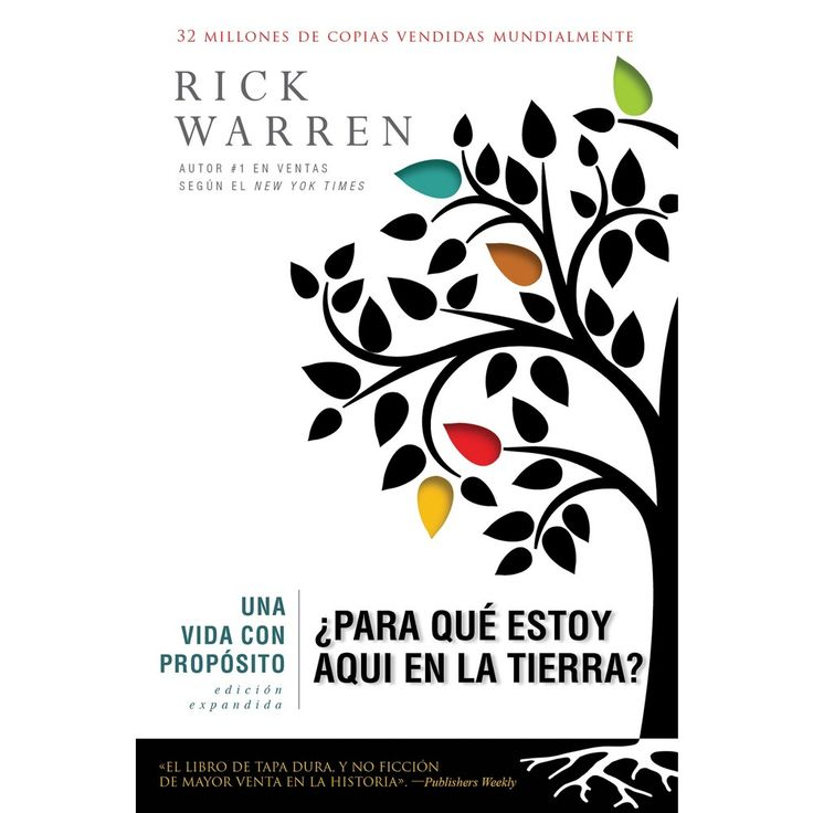 Una Vida con Propósito/The Purpose Driven Life (Hardcover) (Rick Warren)