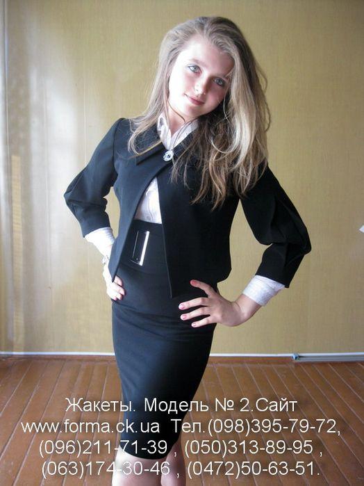 Мобильный LiveInternet Какой должна быть школьная форма для 9-11 классов для девушек?   Lajani - Дневник Lajani  