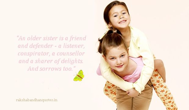 Happy Raksha Bandhan Quotes 2014