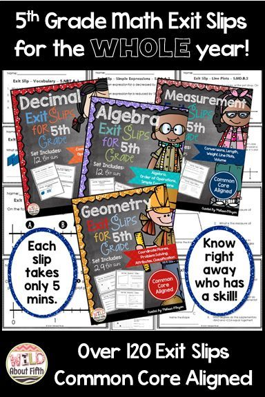 Don't wait for the big test to figure out who doesn't get it! With frequent math exit slips you can quickly assess your students and know immediately who has it and who doesn't. Math exit slips are a MUST in every best practice classroom!  This Math Exit Slip 5th Grade BUNDLE includes over 120 exits slips and covers every 5th grade Common Core Standard.