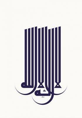 Mouneer Al-Shaarani Arabic Calligraphy
