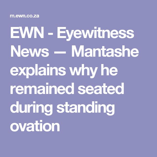 EWN - Eyewitness News — Mantashe explains why he remained seated during standing ovation