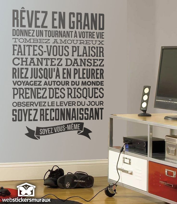 stickers muraux soyez vous m me citations pinterest. Black Bedroom Furniture Sets. Home Design Ideas