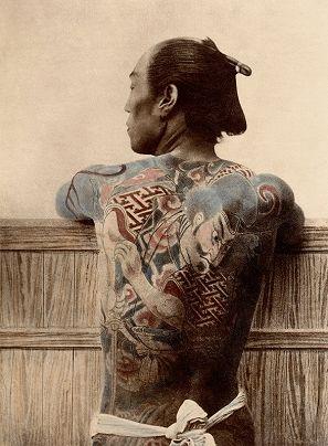 Kusakabe Kimbei                                                       …