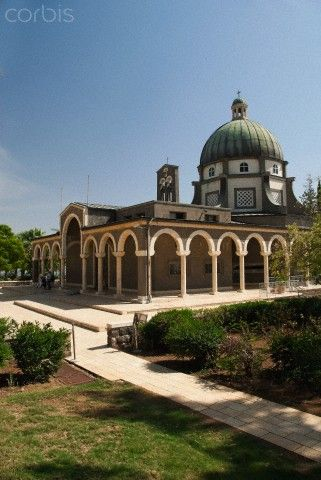 Mount of Beatitudes, Tabgha, Jordan Valley, Israel