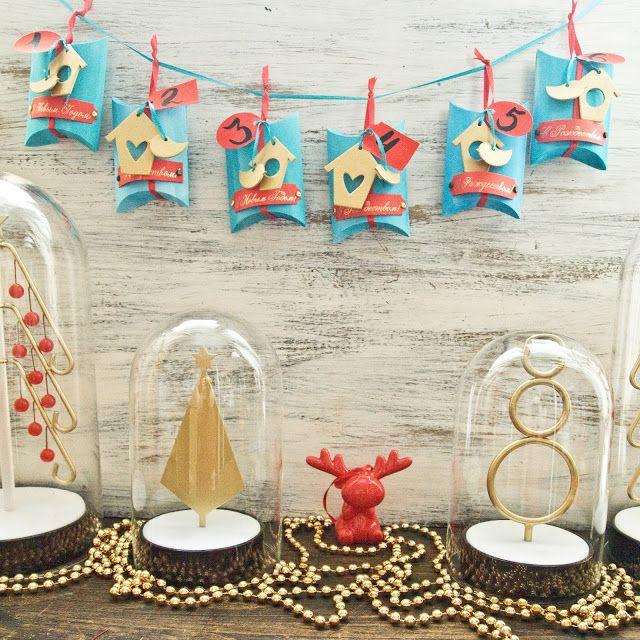 Advent Calendar. Diy christmas gifts. Адвент-календарь из набора бонбоньерок.