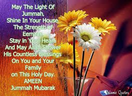 Top Jumma Mubarak Images With Quotes 2017