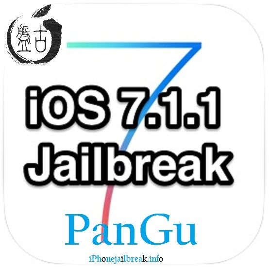 iOS7.1.1 pangu jailbreak, pangu download