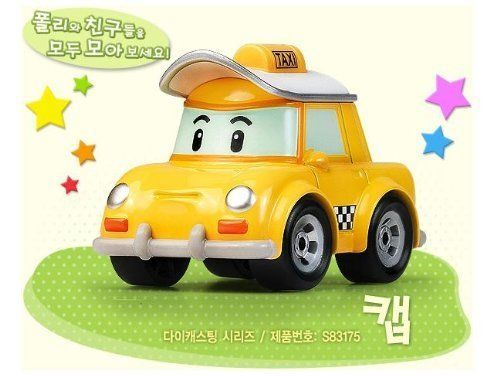Robocar Poli Korean Made TV Animation Toy TaxiCab DiecastingNonTransformer by Academy * Want to know more, click on the image.Note:It is affiliate link to Amazon.