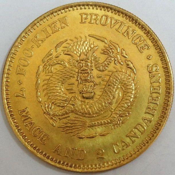CHINA FOO-KIEN GUANG XIU YUAN BAO ONE DOLLAR GOLD COIN 37g -13120120273826 Gold & Silver Qing dynasty