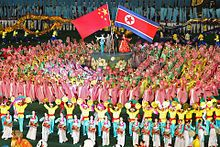 North Korea - Wikipedia -The close China-DPRK relationship is celebrated at the Arirang Mass Games in Pyongyang.