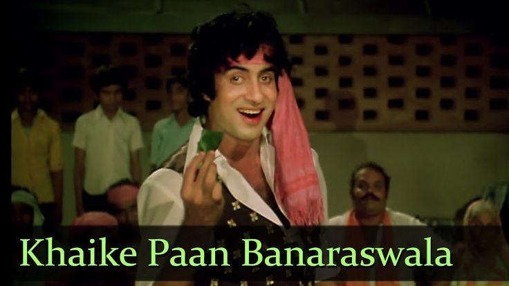 Khaike Pan Banaraswala - Don - Amitabh Bachchan & Zeenat Aman - Top Hind...