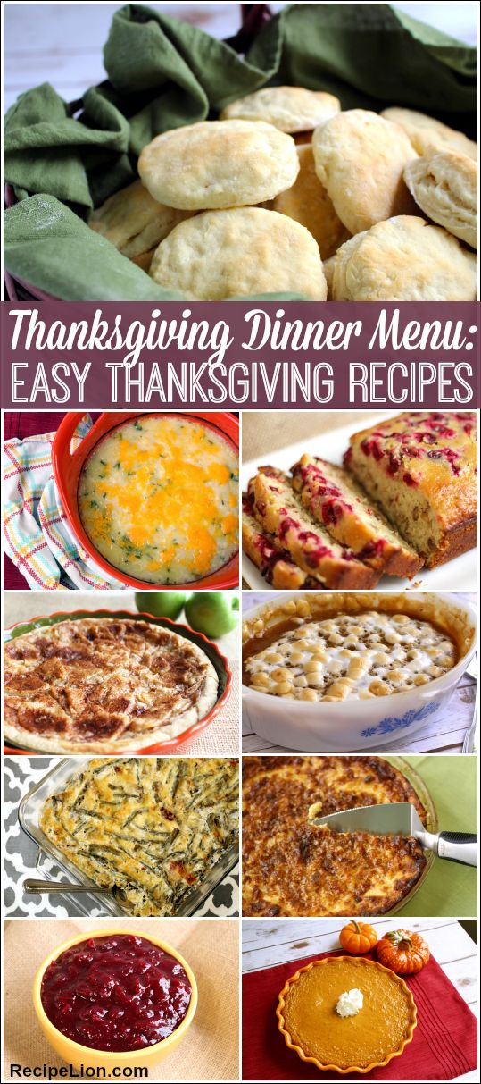 Easy dessert recipes for thanksgiving dinner