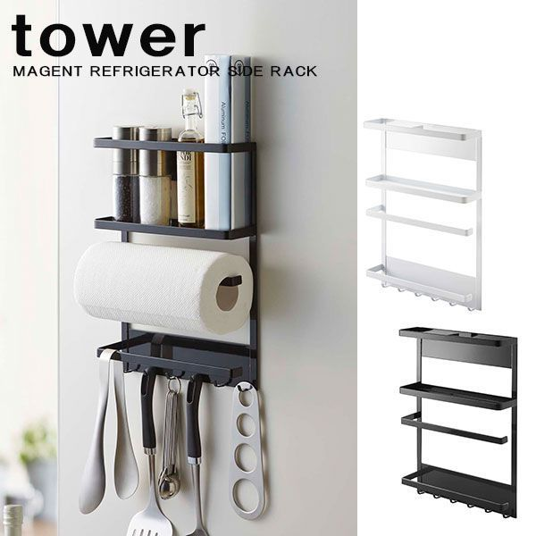Awesome Magnetic Dish towel Bar