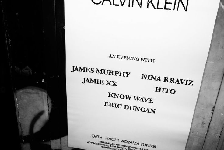 Calvin Klein party with James Murphy, Jamie XX, and more at Oath Achi in Aoyama Tunnel, Tokyo - purple NIGHT