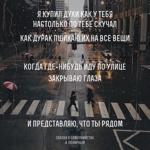 Сказка о самоубийстве.