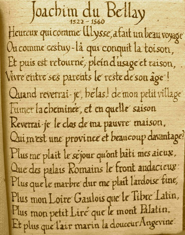 old english literature essays