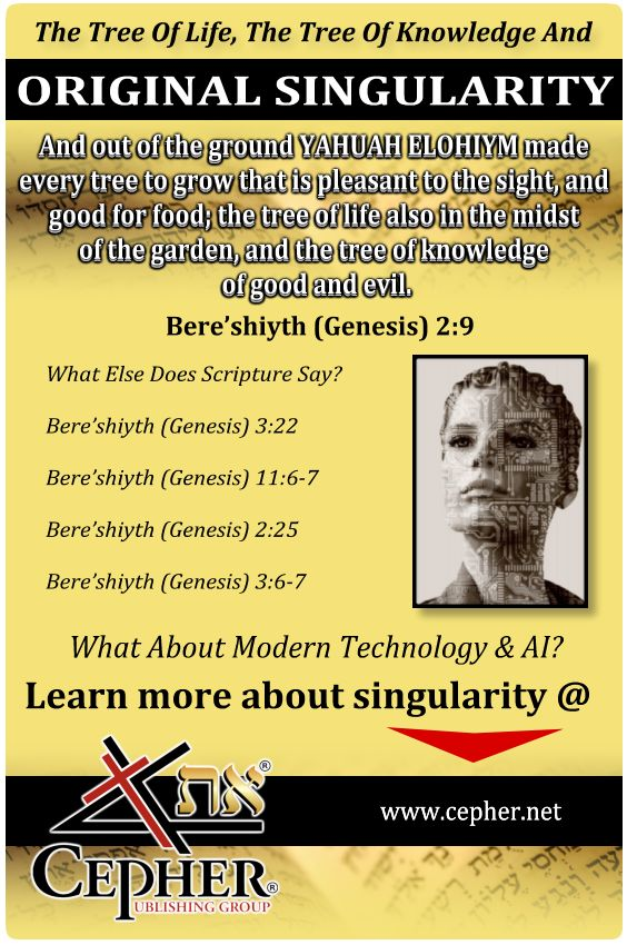 In today's blog post Dr. Stephen takes a scriptural look into Original Singularity and then explains what this means as it applies to new technology and end times prophecy news.  Is this Aplloyon rising? Is it the anti-christ? Click the image to read today's blog post.