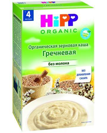 Hipp органическая зерновая гречневая 4 мес. 200 г  — 200р. ----- Каша Hipp органическая зерновая гречневая 4 мес. 200 г - безмолочный продукт для начала прикорма, изготовленный на основе не жареной органической гречки, особенно полезной для ребенка. Без кристаллического сахара, не содержит  глютен. Упаковка рассчитана ...