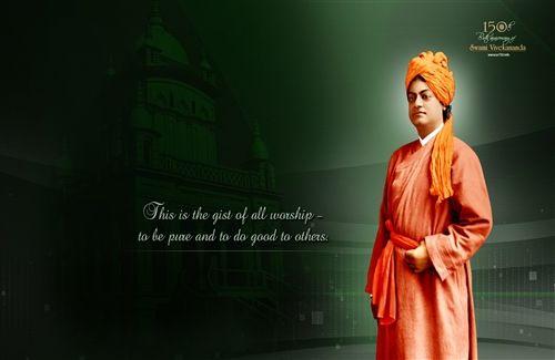 Beautiful Thought of Swami Vivekananda on Workship HD Photos